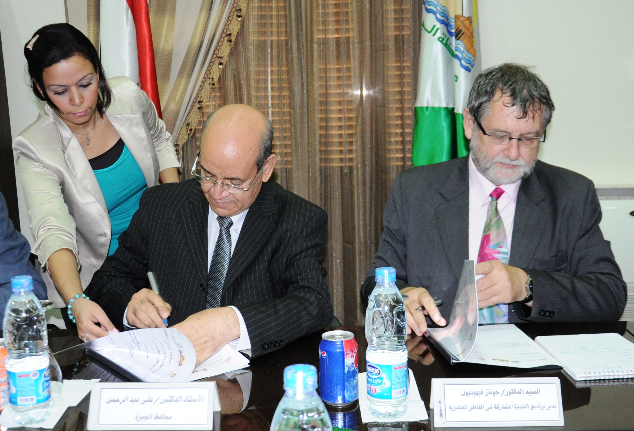 Signing Ceremony in Giza Governorate
