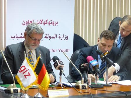 Signing ceremony with the Ministry of Youth